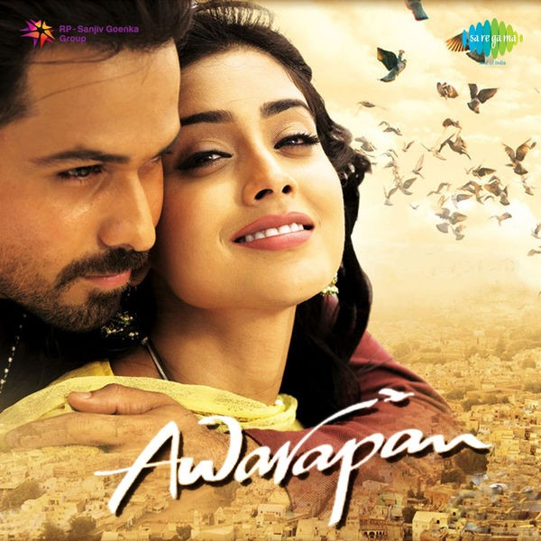 to phir aao mp3 free download songs pk