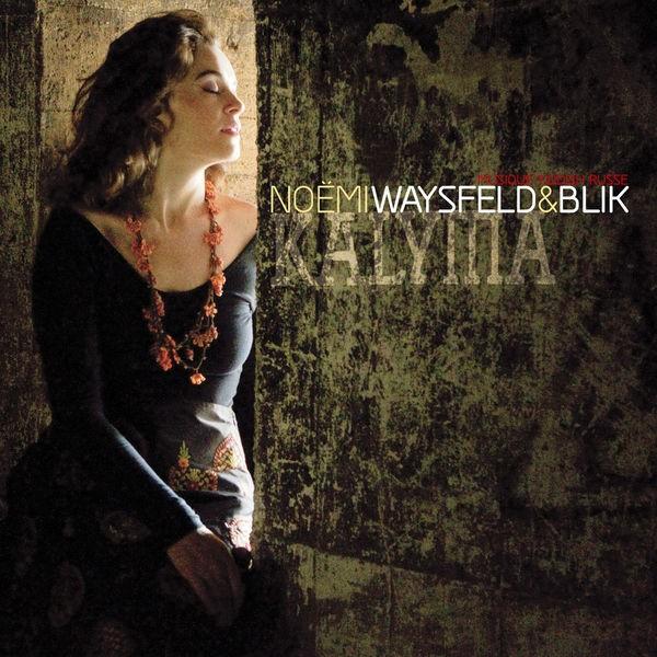 Noëmi Waysfeld & Blik - Shnirele perele (feat. David Krakauer)