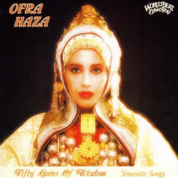 Ofra Haza - Im Nin Alu