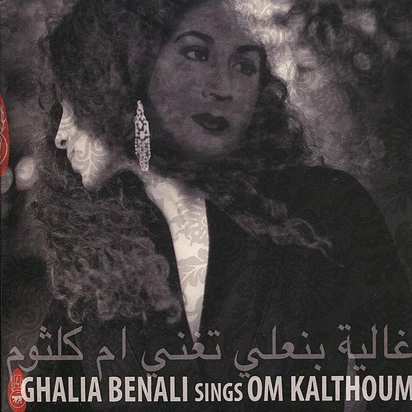 Biridhak Ya Khaligui