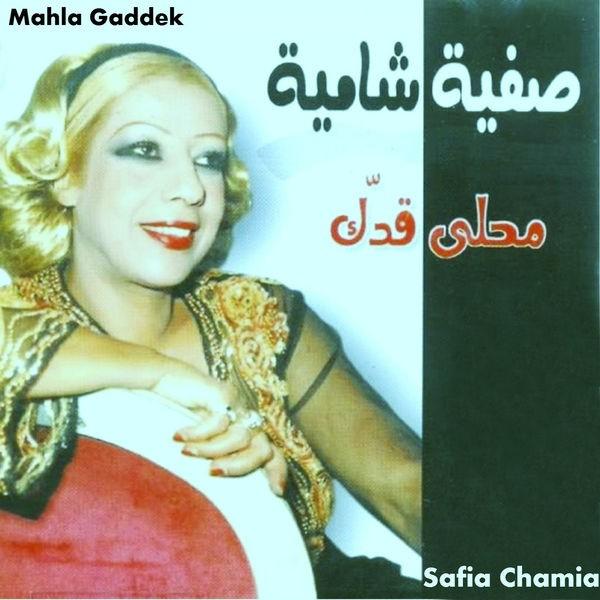 Mahla Gaddek