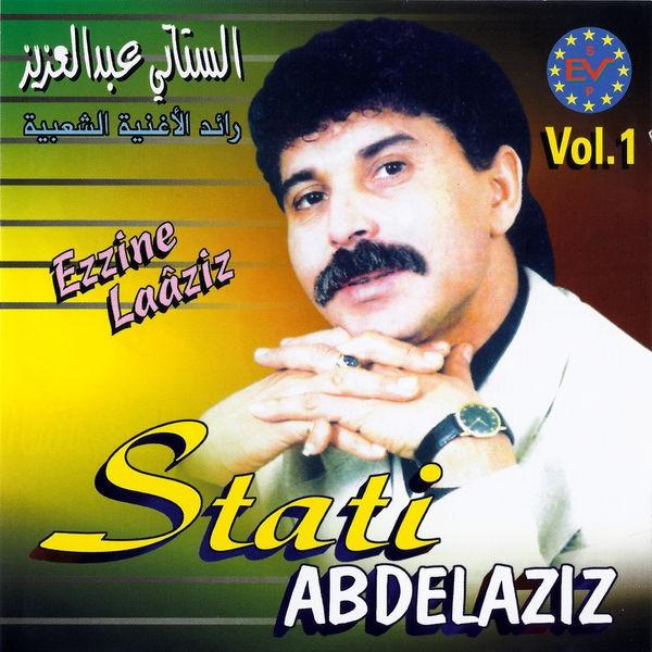Abdelaziz Stati - El ghaba