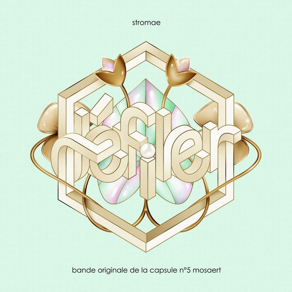 Stromae - Defiler
