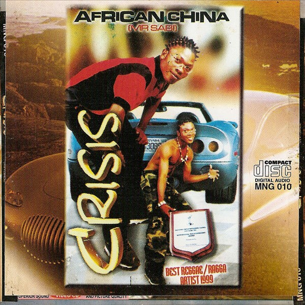 African China - Radio King