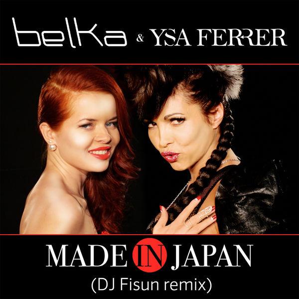 Made in Japan ( Radio Remix )