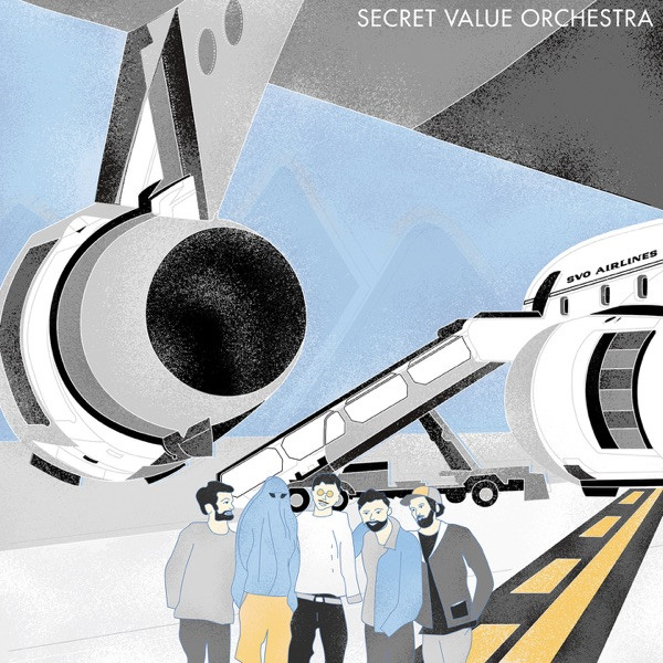 Disco Lady - Secret Value Orchestra